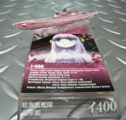 イ400 1.png